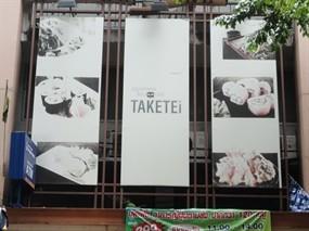 Taketei